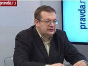 """""""На Украиневозрождают культ неудачников"""""""