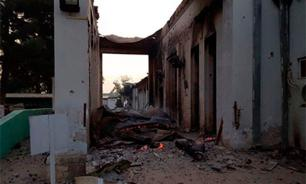 Американские следователи въехали в разбомбленный США госпиталь в Кундузе на танке