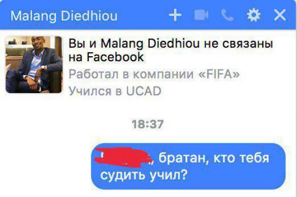 Как и почему сборная России проиграла Уругваю