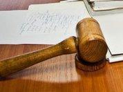 Губернатора будут судить за взятку
