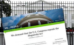 """Требование отмены """"акта Магнитского"""" вошло в тройку самых популярных петиций в США"""