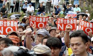 Суд Окинавы: Американцы построили у нас свою базу законно