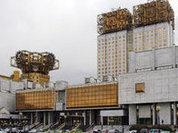 Грантовый браслет для российской науки