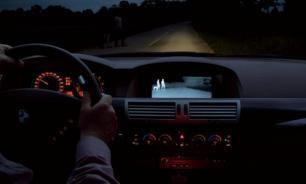 На дороге ночью. Памятка по безопасному вождению