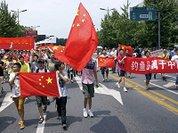 Япония и Китай ссорятся из-за островов