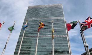 """Что теперь будет: генассамблея ООН объявила Россию """"оккупантом"""""""