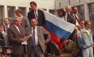 Август 1991-го: Дни, когда был потерян СССР?
