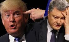 Трамп не пожал руку Порошенко в Париже
