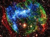 Самая молодая черная дыра нашей Галактики