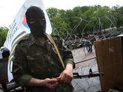 Лидеры юго-востока Украины – кто они?