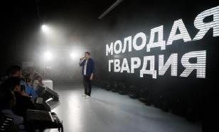 В России создадут отряды для борьбы с кидающейся камнями оппозицией