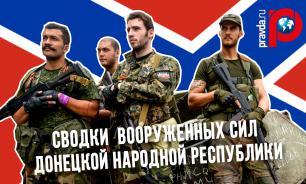 ВС ДНР: разведка наблюдает дезертирство в рядах ВСУ