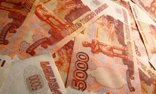 Россия потратит почти миллиард рублей на украшение Гаваны