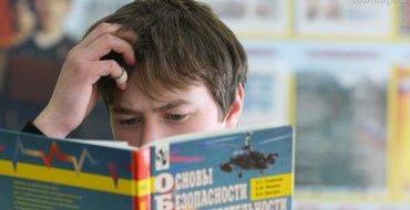 Эксперт: Последнее слово при выборе учебника остается за школой