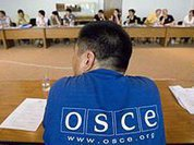 Пинком из Техаса: наблюдателям ОБСЕ грозят арестом