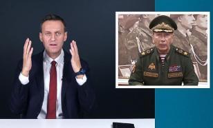 Навальный согласился на дуэль с Золотовым и выбрал оружие