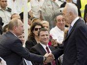 Россия и Израиль: скажи мне, кто твой друг...