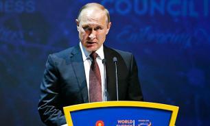 Владимир Путин призвал не отрезать бедные страны от цивилизации
