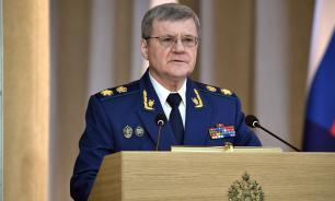 Кто успел, тот пострел: Юрий Чайка хочет повысить в разы зарплату прокурорам