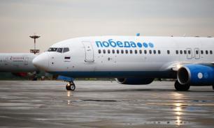 """ФАС предложила передать авиакомпанию """"Победа"""" в частную собственность"""