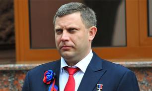ДНР и ЛНР объявили о создании государства Малороссия