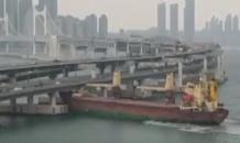 Капитан протаранившего южнокорейский мост судна был русским и пьяным