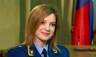 Наталья Поклонская не бросила Крым