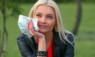 Для чего молодежь копит деньги