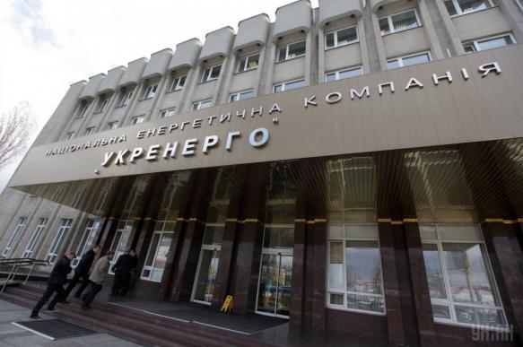 """В """"Укрэнерго"""" опасаются потери контроля над электроэнергией страны"""