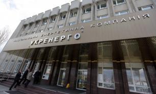 """В """"Укрэнерго"""" опасаются потери контроля над энергосистемой страны"""
