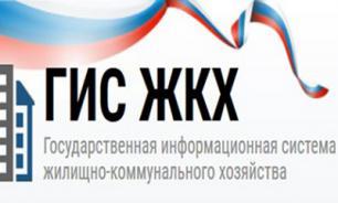 Россияне смогут управлять домами через интернет