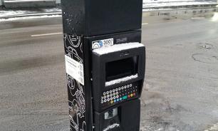 Кто искажает правду о платных парковках Москвы