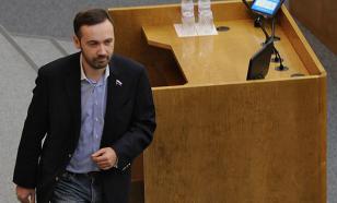 Дума отобрала мандат у прогульщика Пономарева