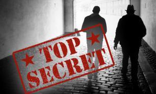 Диссиденция — секретный проект Третьего рейха и ЦРУ