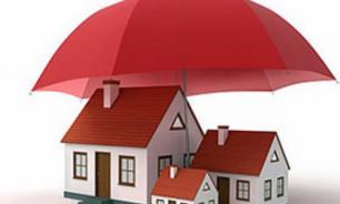 Защитить свое: страхование недвижимости