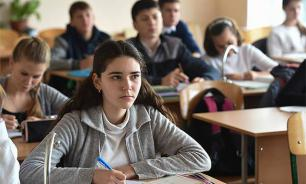 """Российское движение школьников проводит в школах """"Добрые уроки"""""""