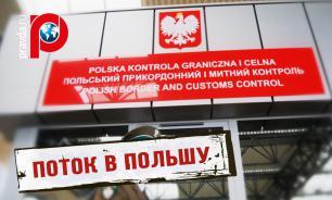 Польша ожидает рост потока беженцев из Украины после отмены виз
