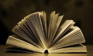 160 редких книг похищено из книгохранилища