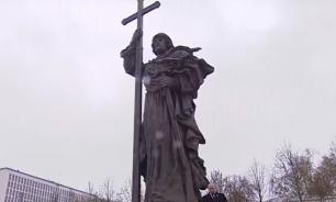В Москве открыт памятник князю Владимиру