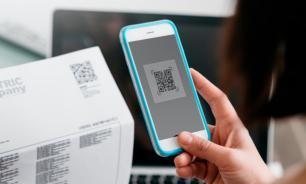 Тарифы на прием платежей по QR-кодам введут с 1 января 2020 года