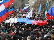 Распад Украины де-факто произошел