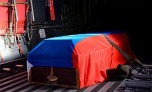 В Краснодарском крае прощаются с полковником Хабибулиным, погибшим в Сирии