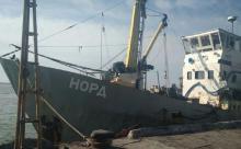 """Россия может объявить Украину """"страной-пиратом"""" и топить ее корабли"""