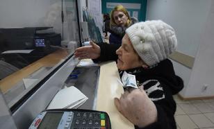 СМИ: данные клиентов трех российских банков попали в открытый доступ