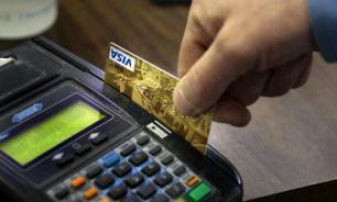 Полиция пресекла деятельность мошенников, похищавших деньги с банковских карт
