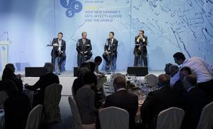 """Форум YES: Угрозу в """"Северном потоке"""" для энергобезопасности Европы видит только Украина"""