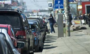 Российские ученые разработали систему для поиска свободных мест на парковке