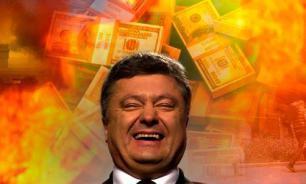 Порошенко продал США независимость Украины за $1 млрд