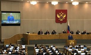 На заседании Госдумы подняли вопрос о проблемах с зарплатой ростовских шахтеров