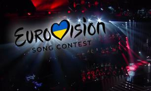 """Украинский залог за """"Евровидение"""" могли арестовать из-за иска телеканала Euronews"""